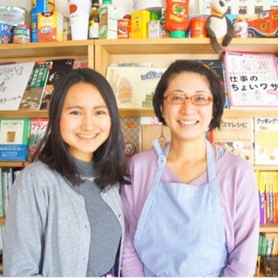 【申込開始】おからde味噌作り!料理研究家ヤミーさんとのコラボワークショップの記事に添付されている画像