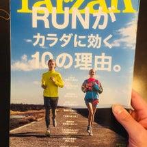 Tarzan 最新号…