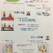 Vol.56 みゅー…