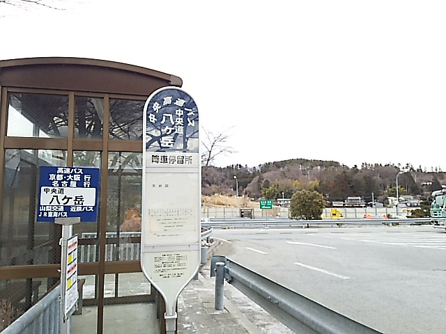 DSC_6268.JPG