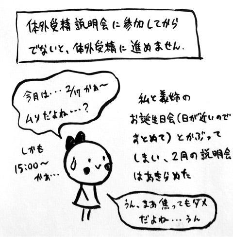 {1BA7AC5F-6506-4A04-8F1F-891AE944EA1F}