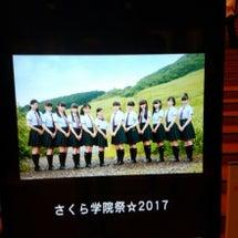 さくら学院祭☆201…