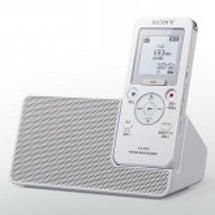 ポータブルラジオレコ…