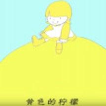 「色の歌」中国語バー…