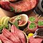 2月の『肉の日』ご案…