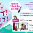 【アイドルと共演!!…