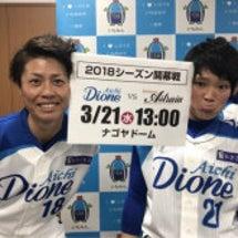 オリンピック【#21…