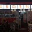【釜山】今回の夜食タ…