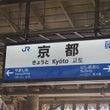 大雪の富山へ(2/1…