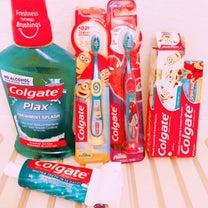 コルゲート 歯が白くなる 歯磨きグッズの記事に添付されている画像