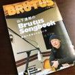Brutus Son…