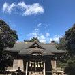 玉前神社と玉崎神社
