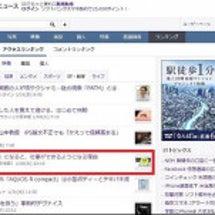 「日本お笑い数学協会…