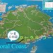 Viti Levu島…
