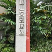 台湾4日目 帰国日