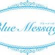 ブルーメッセージが来…