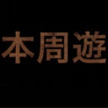 日本全国周遊記スター…