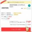 1万5千円貸して。Z…