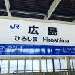広島で日本一感動の建…