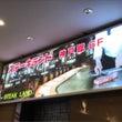 食べに来ました(神戸…