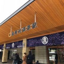 鬼怒川温泉駅前で蒸気…