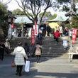四山神社春季大祭『こ…