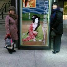 恒例家族歌舞伎観劇の…