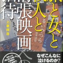 3/17(土)特別企…