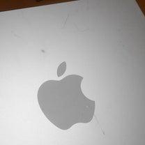 Power Mac G5 カスタマイズ⑱ 装甲板補修の記事に添付されている画像