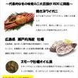 ズワイガニ&牡蠣(小…