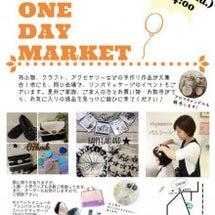 3/8((木))ON…