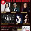 JAZZ JAPAN…