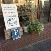 【子連れカフェ】いち…