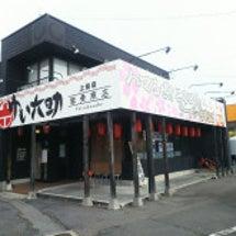 【長野県上田市】替え…