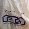 神戸冬のmyてくてくパン旅の画像