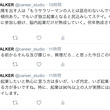 【MR求人・MR転職…
