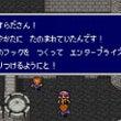 ゲーム実況 SFC …