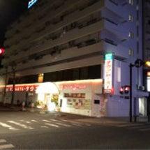 横須賀 サウナトーホ…