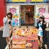 アムズSUN☆SUN劇場3rdシーズン#2配信の画像