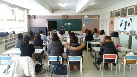 札幌市立南月寒小学校さまへ | ぴんぽんはーと あやちゃんの日記