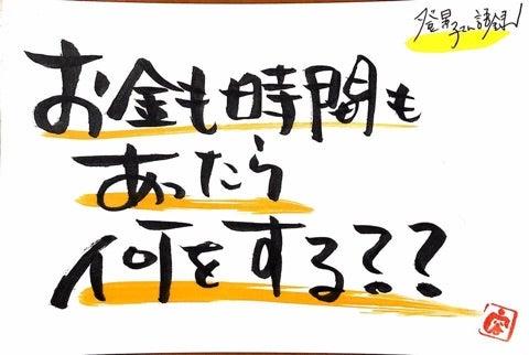 {0A8A0DE1-5FE9-4B4C-A1A1-81328FE1288B}