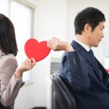 バレンタインと社内恋…