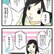 [ハルとアキ] 03…
