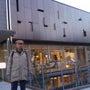 『漱石山房記念館』