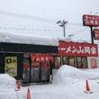 山岡家 旭川神居店(…