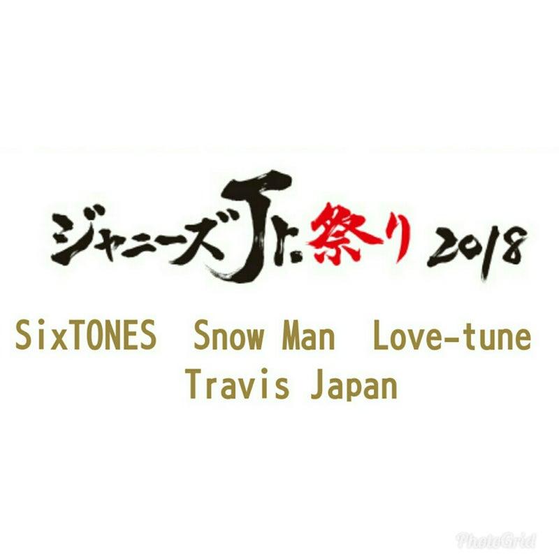 2018 Jr 祭り