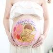これから出産の妊婦さ…