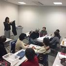 調布市市民プラザあくろす様主催のセミナーを開催しました!の記事より