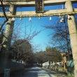 京都 向日神社に行っ…
