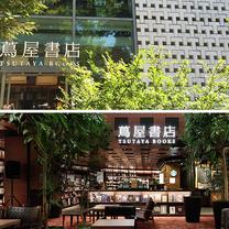 2月22日より梅田&代官山蔦屋書店にてCeraLabo商品のお取り扱いがはじまりの記事に添付されている画像